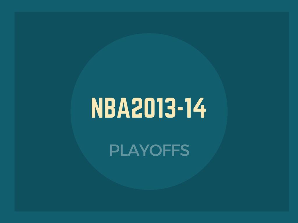 NBA2014プレーオフ