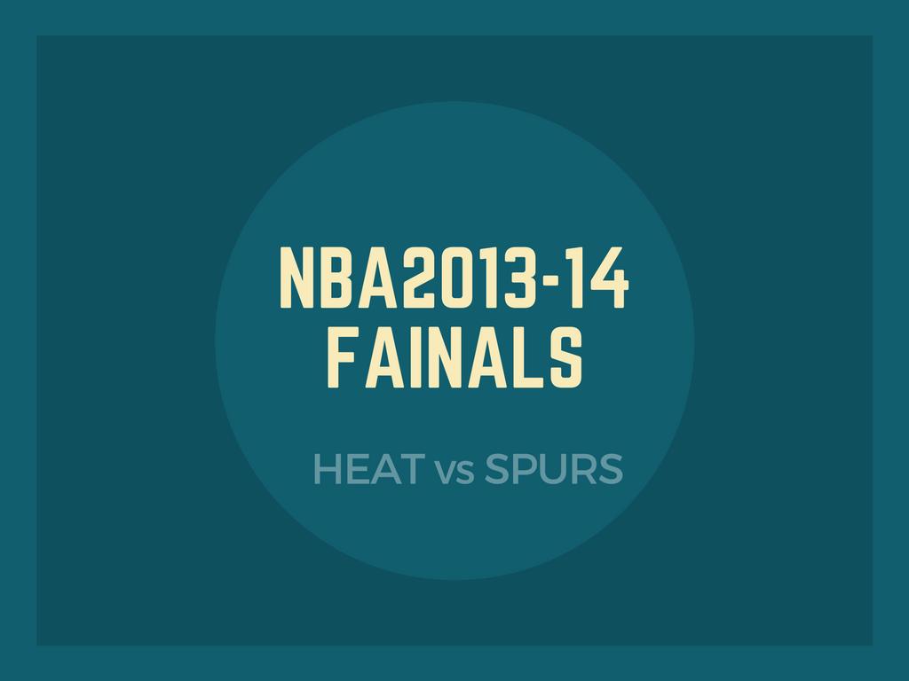 NBA2014ファイナル