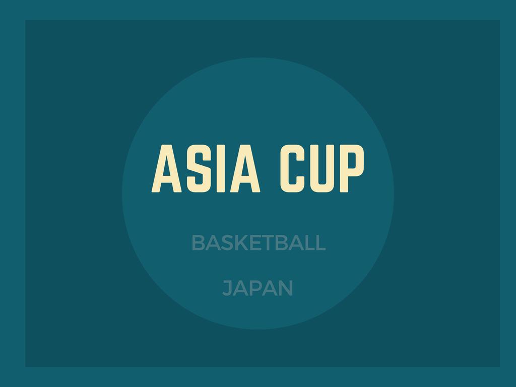 アジアカップバスケット―ボール日本代表
