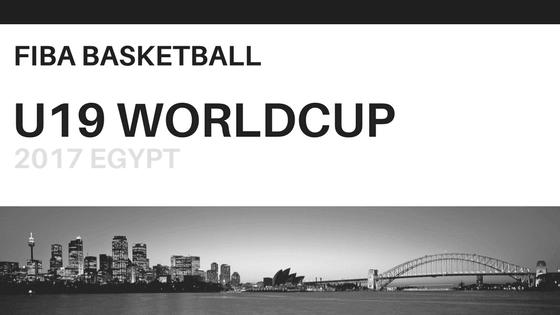 FIBAバスケットボール2017U19ワールドカップ