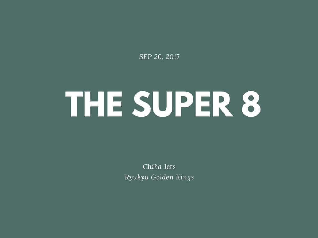 The-Super-8琉球、千葉