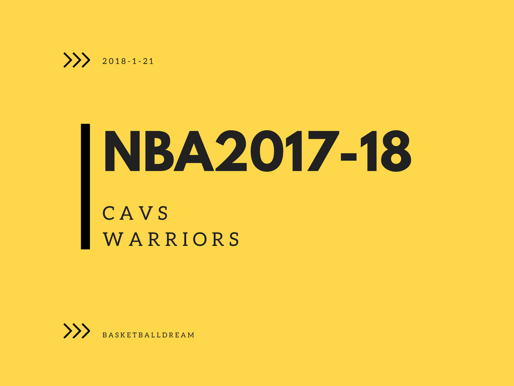 NBA2018-1-21 キャブスVSサンダー