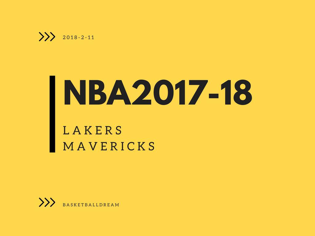 NBA2018-2-11レイカーズvsマブス