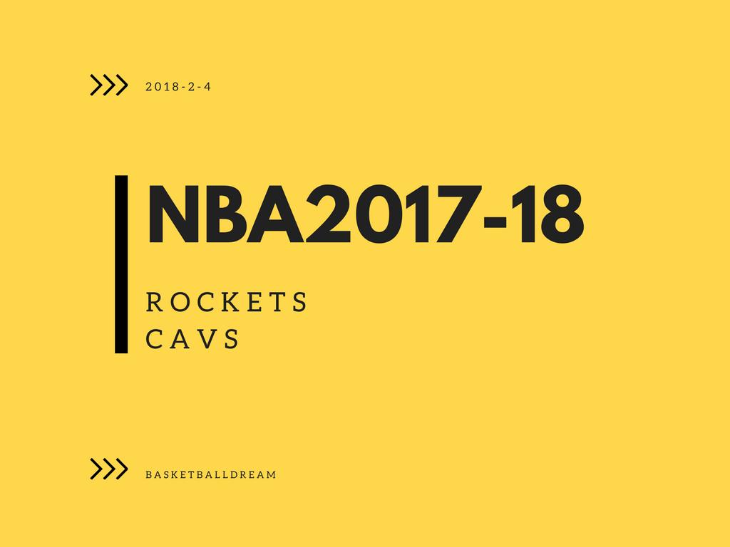 NBA2018-2-4 キャブス-ロケッツ