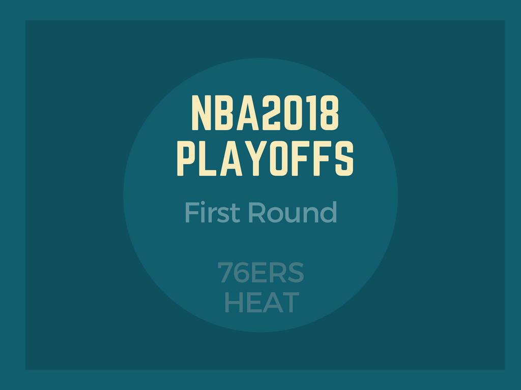 NBA2018プレーオフファーストラウンド、シクサーズ-ヒート
