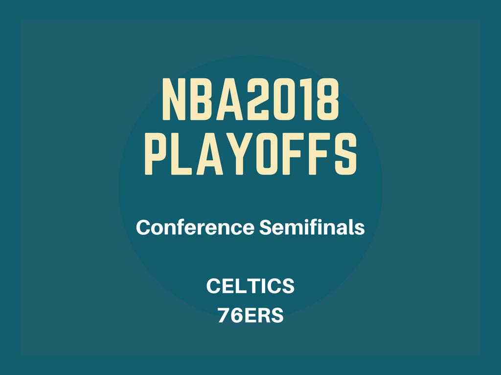 NBA2018プレイオフイースタンカンファレンスセミファイナル。セルティックス-シクサーズ