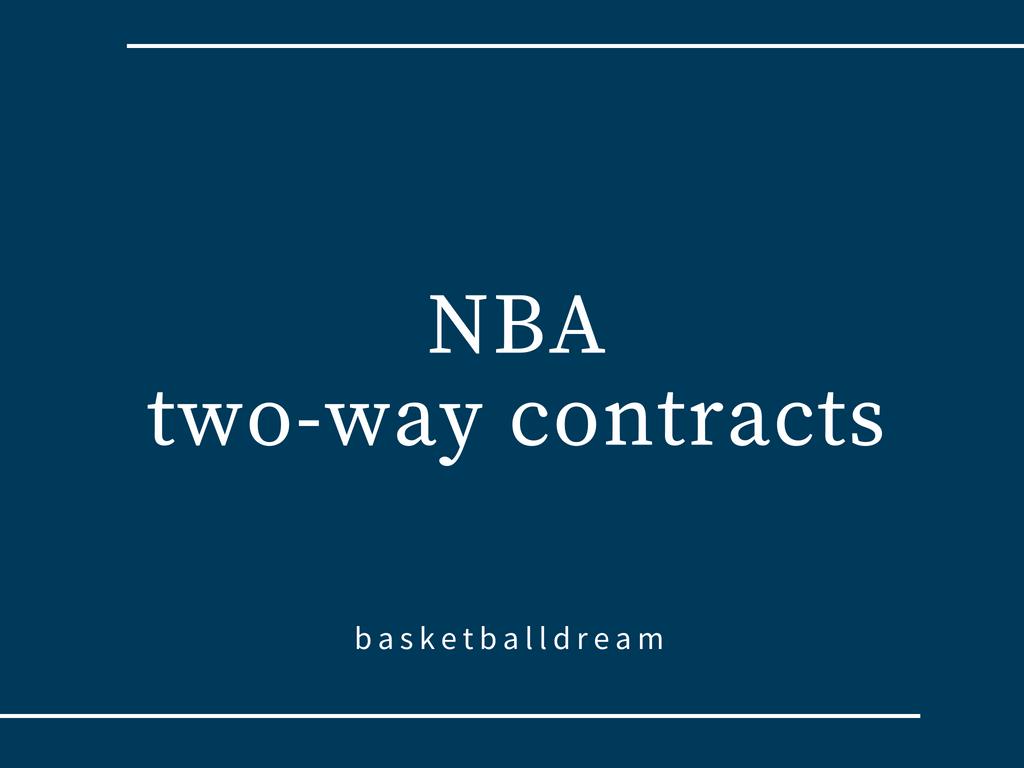 NBA2WAY契約