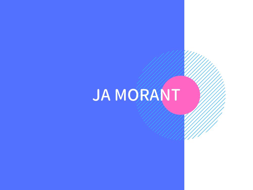 ジャモラント